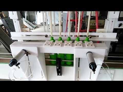 vente chaude automatique hypochloreux acide désinfectant liquide machine de remplissage