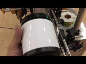 pot en verre pour animaux de compagnie boîte en aluminium et machine d'étiquetage d'autocollant de bouteille