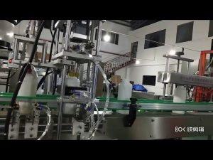 machine de remplissage d'engrais d'acide aminé liquide