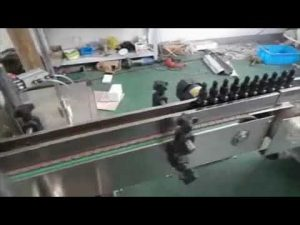 Machine de capsulage de remplissage de bouteilles de vernis à ongles 5 ml