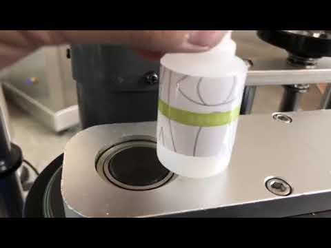 petite machine d'étiquetage d'autocollant de bouteille ronde automatique de bureau