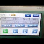 machine de remplissage d'huile d'olive de haute qualité de 20 litres