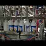 machine de remplissage liquide automatique d'huile d'olive de parfum de pompe de contrôle numérique