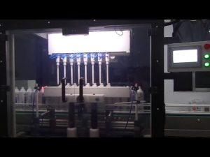 machine de remplissage liquide de toilette