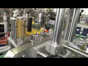 machine à étiquettes auto-adhésive automatique d'étiquette de pot de bouteille en plastique et en verre