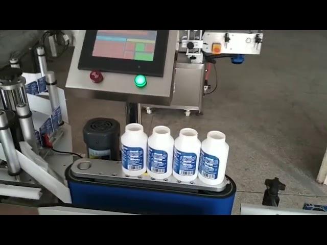 auto auto-autocollant rond médecine étiquetage machine